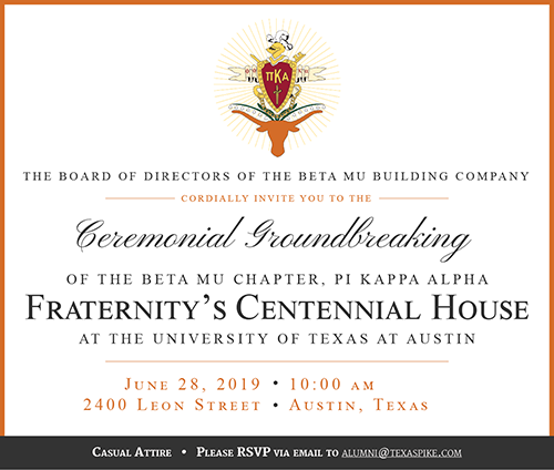 Pike Groundbreaking Invitation 2019